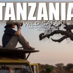 Tanzania – Wild Safari